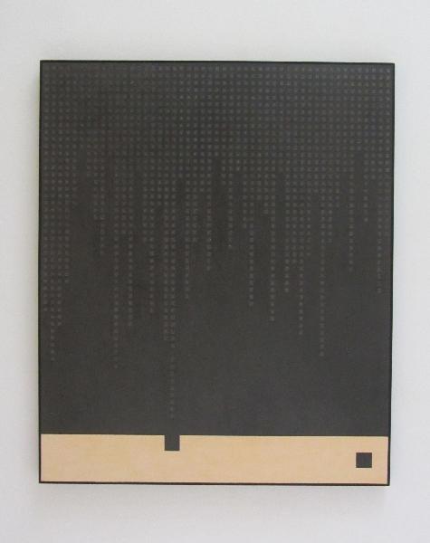 Luz que vuelve. 2006. 100 x 120 cm.